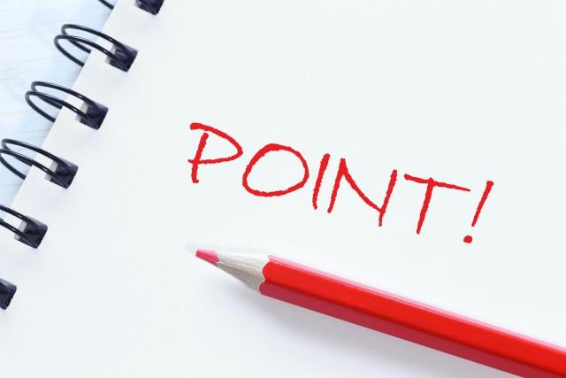 ノートに書かれたpointの文字と赤鉛筆