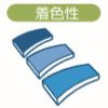 HPフィラメント アロマタイプの製品特徴