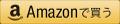 orange_amazon120.png